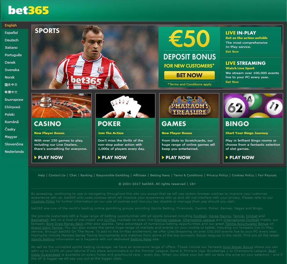 bet365.uk screenshot